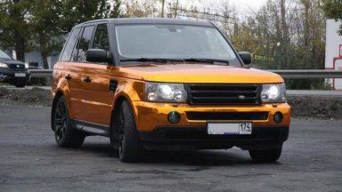 хром+оранжевая ламинация c4000 HEXIS
