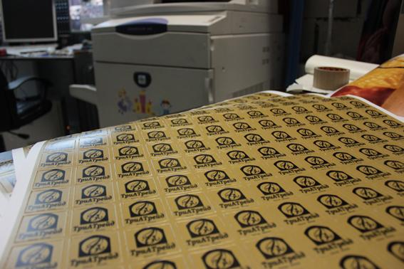 Изготовление методом термоаппликации (печать)